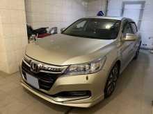 Благовещенск Honda Accord 2014