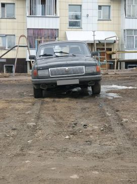 Нерюнгри 31029 Волга 1997