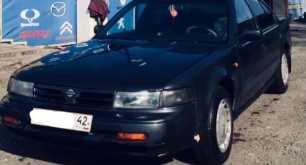 Новокузнецк Maxima 1990