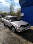 Toyota Carina, 1990 год, 81 999 руб.