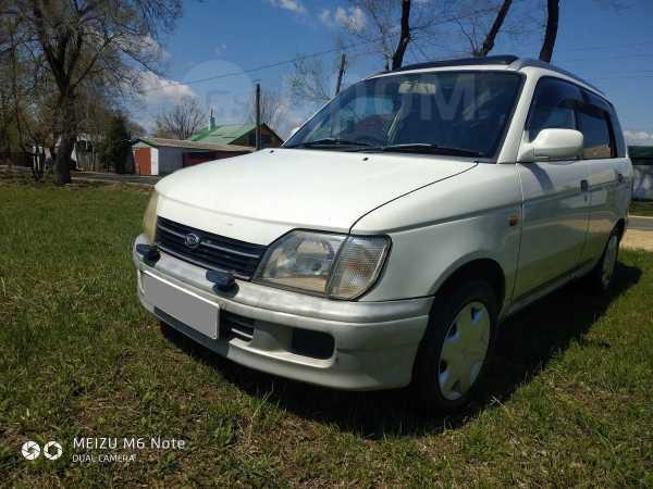 Daihatsu Pyzar, 1998 год, 110 000 руб.
