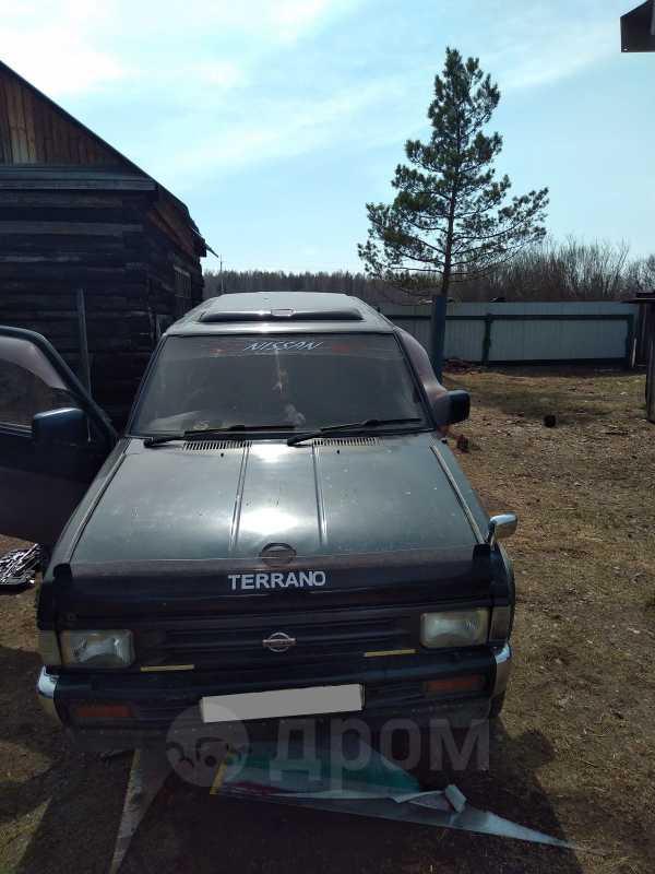 Nissan Terrano, 1980 год, 200 000 руб.