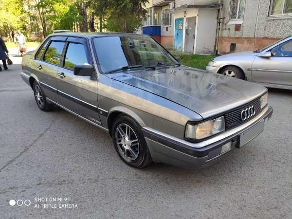 Audi 90, 1985 год, 250 000 руб.