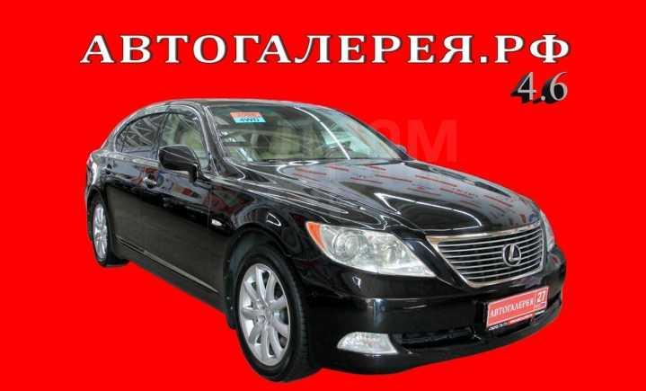 Lexus LS460L, 2008 год, 948 000 руб.