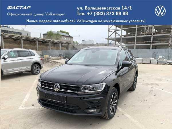 Volkswagen Tiguan, 2020 год, 2 068 200 руб.