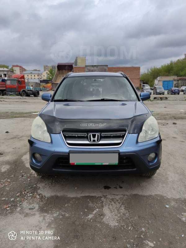 Honda CR-V, 2004 год, 499 999 руб.