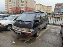Новосибирск Town Ace 1992