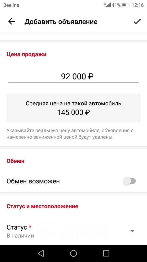 Chery Fora A21, 2007 год, 145 000 руб.