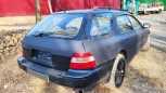 Honda Accord, 1994 год, 105 000 руб.