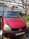 Renault Clio, 2002 год, 160 000 руб.