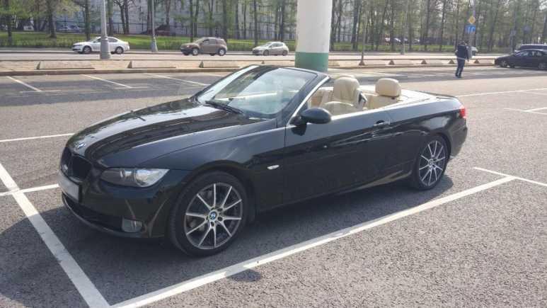 BMW 3-Series, 2007 год, 799 000 руб.