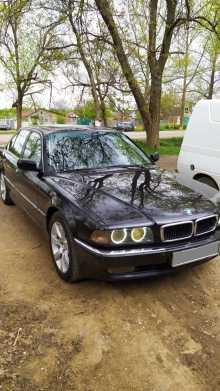 Симферополь 7-Series 1997