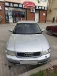 Audi A4, 1999 год, 165 000 руб.