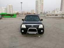 Екатеринбург Grand Vitara XL-7