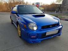 Белогорск Impreza WRX STI