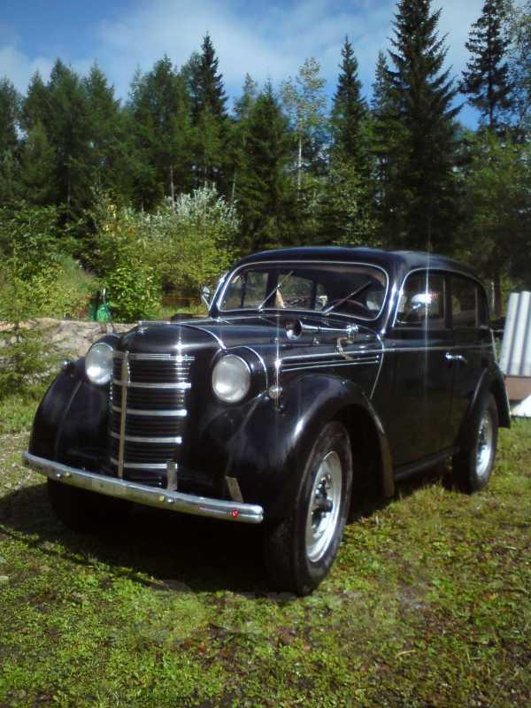 Москвич 401, 1953 год, 450 000 руб.