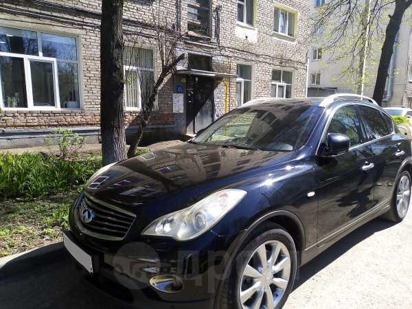 Infiniti EX37, 2010 год, 1 150 000 руб.