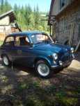 ЗАЗ Запорожец, 1963 год, 200 000 руб.