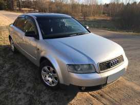 Иваново Audi A4 2001