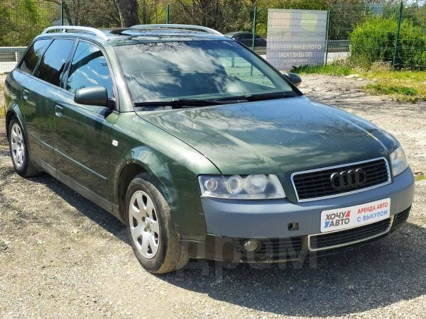 Audi A4, 2002 год, 190 000 руб.