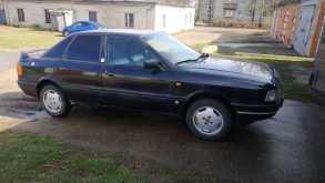 Рязань 80 1991