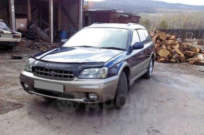 Subaru Legacy Lancaster, 1998 год, 490 000 руб.