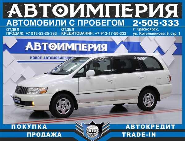 Nissan Bassara, 1999 год, 258 000 руб.