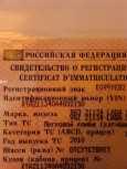 Лада 2113 Самара, 2010 год, 125 000 руб.