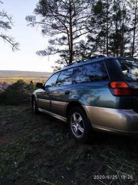 Улан-Удэ Outback 2002