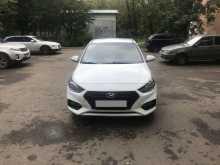 Москва Solaris 2017
