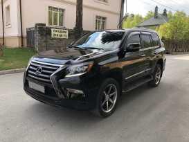 Новосибирск GX460 2013