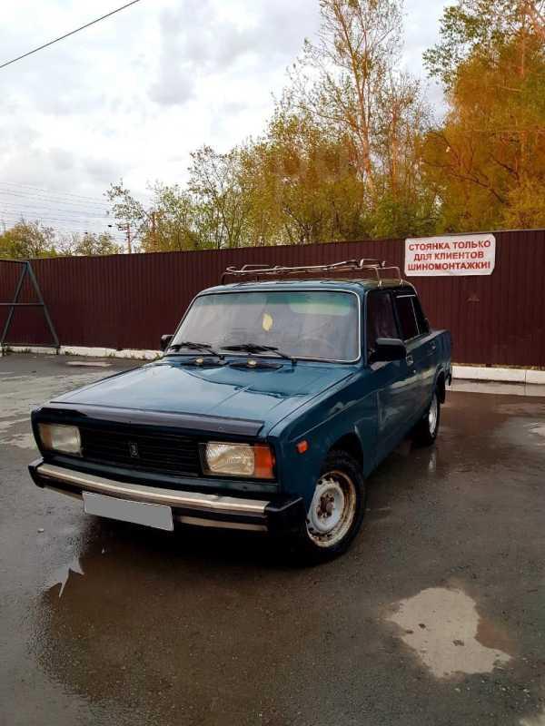 Лада 2105, 1999 год, 26 000 руб.