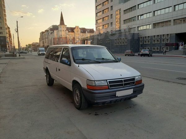 Dodge Caravan, 1992 год, 190 000 руб.