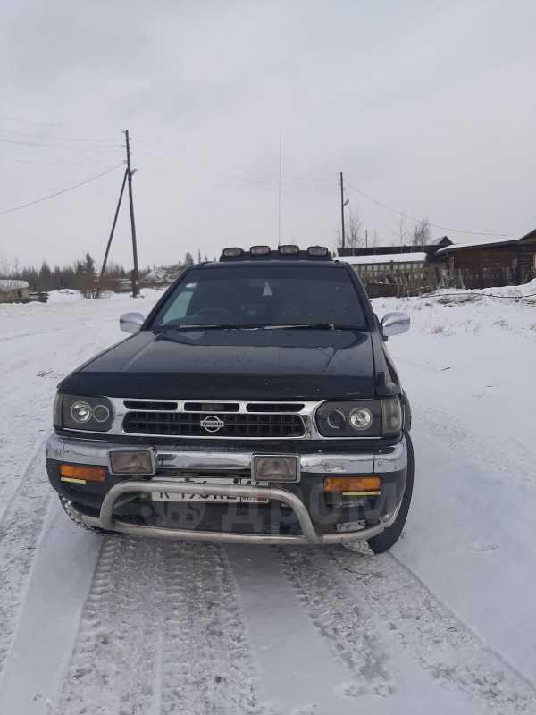 Nissan Terrano, 1999 год, 160 000 руб.