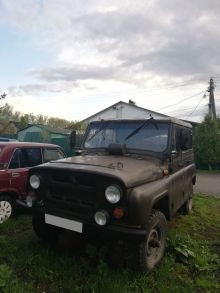 Тула 469 1984