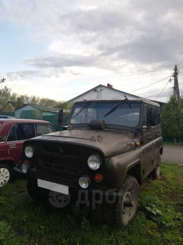 УАЗ 469, 1984 год, 60 000 руб.