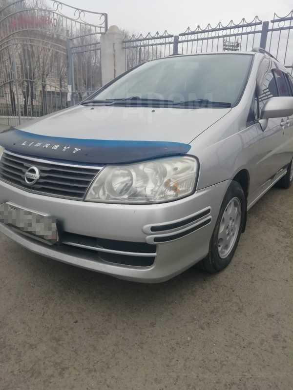 Nissan Liberty, 2001 год, 245 000 руб.