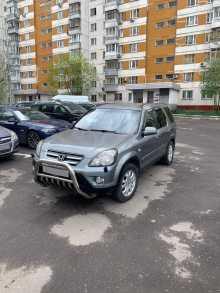 Москва CR-V 2006
