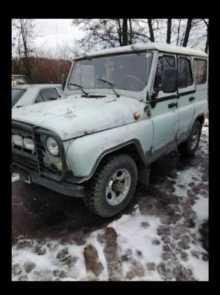 Старомарьевка 3151 2000