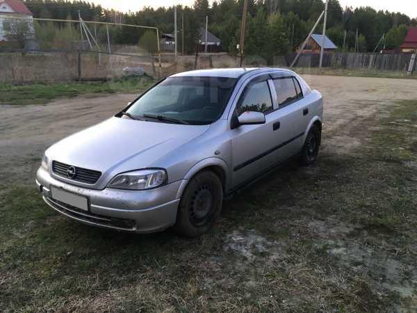 Opel Astra, 2002 год, 110 000 руб.