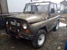 Асбест 3151 1996