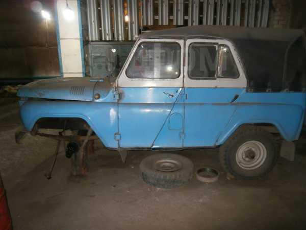 УАЗ 469, 1993 год, 75 000 руб.