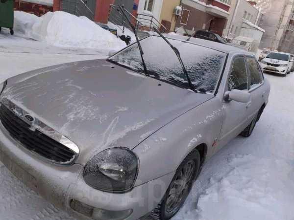 Ford Scorpio, 1998 год, 65 000 руб.