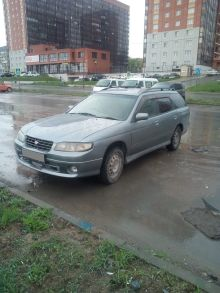 Новосибирск Avenir Salut 1998