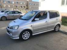 Екатеринбург YRV 2000