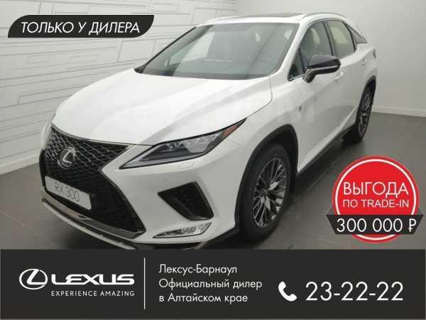 Lexus RX300, 2020 год, 4 562 000 руб.