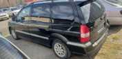 Mitsubishi Space Wagon, 1999 год, 255 000 руб.