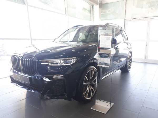 BMW X7, 2020 год, 11 143 300 руб.