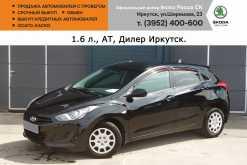 Иркутск i30 2014
