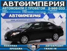 Красноярск Corolla 2013